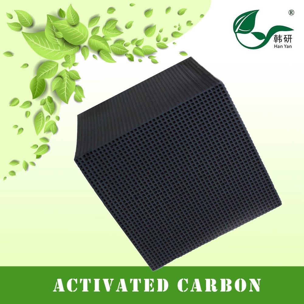 蜂窝活性炭价格